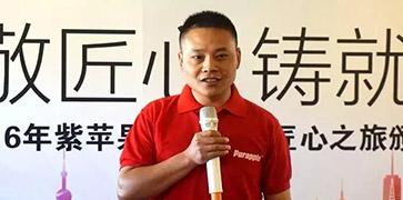 回头客明星 ▎谭光辉:换位思考,创造满分服务!